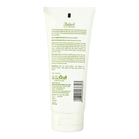 Anherb natural Green Apple & Kiwi Face Wash - 100g