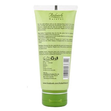 Anherb natural Green Apple & Kiwi Body Cream - 50gm